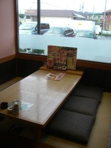 東京でプチスローライフ-座敷の個室