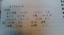東京でプチスローライフ-20100418133649.jpg