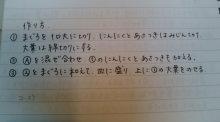 東京でプチスローライフ-20100418133704.jpg