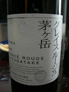 東京でプチスローライフ-甲州ワイン(赤)