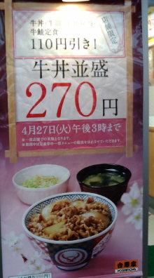 東京でプチスローライフ-20100422163300.jpg