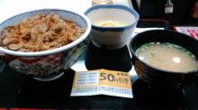 東京でプチスローライフ-20100422163526.jpg