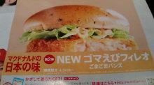 東京でプチスローライフ-20100423164439.jpg