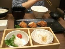 東京でプチスローライフ-綺麗に1個ずつ残してる祖母