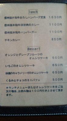 東京でプチスローライフ-20100501113522.jpg