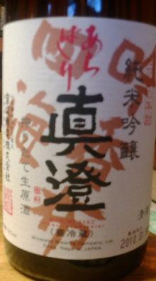 東京でプチスローライフ-20100501182704.jpg