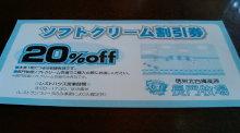 東京でプチスローライフ-20100501113737.jpg