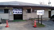 東京でプチスローライフ-20100503171704.jpg