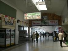 東京でプチスローライフ-茅野駅改札前