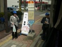 東京でプチスローライフ-バスが出発