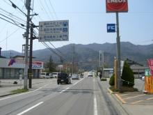 東京でプチスローライフ-上社に向かう道