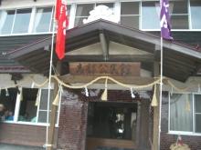 東京でプチスローライフ-高部公民館前