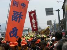 東京でプチスローライフ-やっと見ててきました!