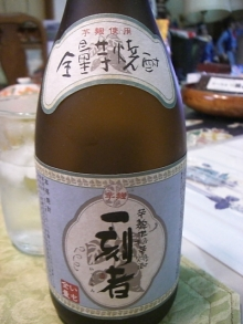 東京でプチスローライフ-焼酎のツマミにする