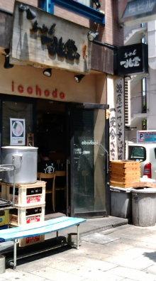 東京でプチスローライフ-20100521121857.jpg