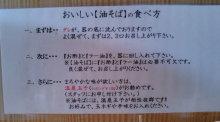 東京でプチスローライフ-20100522123330.jpg