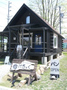 東京でプチスローライフ-パン屋さんの外観