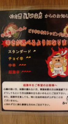 東京でプチスローライフ-20100606135306.jpg
