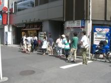 東京でプチスローライフ