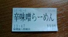 東京でプチスローライフ-20100606225646.jpg