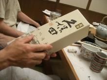東京でプチスローライフ-祖母からの日本酒