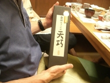 東京でプチスローライフ-私たちからの日本酒