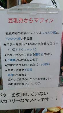 東京でプチスローライフ-20100625171243.jpg