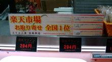東京でプチスローライフ-20100625171254.jpg