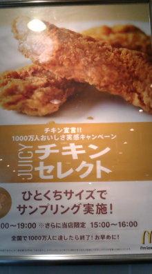 東京でプチスローライフ-20100706151214.jpg