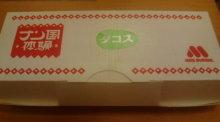 東京でプチスローライフ-20100709153647.jpg