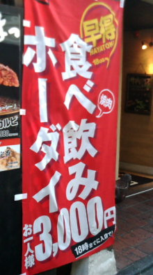 東京でプチスローライフ-20100715165612.jpg