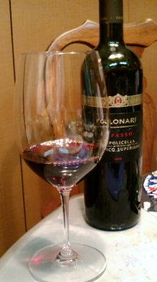 ログハウスでワインを楽しむスローライフ日記-20100822202503.jpg
