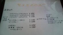 ログハウスでワインを楽しむスローライフ日記-F1000547.jpg