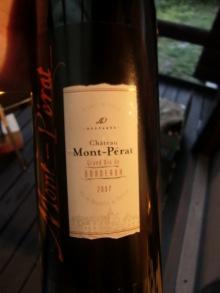 ログハウスでワインを楽しむスローライフ日記-いただいた赤ワイン