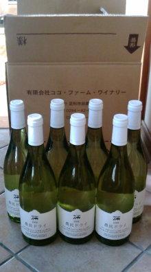 ログハウスでワインを楽しむスローライフ日記-20101016125219.jpg