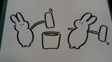 ログハウスでワインを楽しむスローライフ日記-20101017132041.jpg
