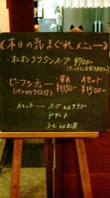 ログハウスでワインを楽しむスローライフ日記-20101020180416.jpg
