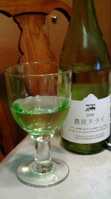 ログハウスでワインを楽しむスローライフ日記-20101024204910.jpg