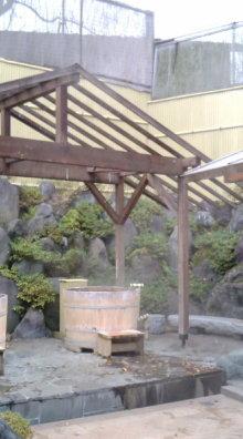 ログハウスでワインを楽しむスローライフ日記-20101118125013.jpg