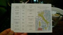 ログハウスでワインを楽しむスローライフ日記-20101130204024.jpg
