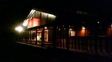 ログハウスでワインを楽しむスローライフ日記-20101218174559.jpg