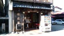 ログハウスでワインを楽しむスローライフ日記-20101219124318.jpg