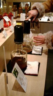 ログハウスでワインを楽しむスローライフ日記-F1000035.jpg