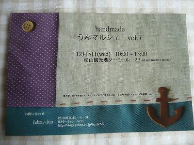 P1030498.jpg