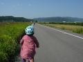 140928帰路の自転車道、八幡河川敷グラウンド横