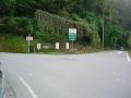 141011瀬田川沿いから笠取IC方面に右折