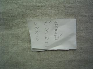 2010ブログ 178