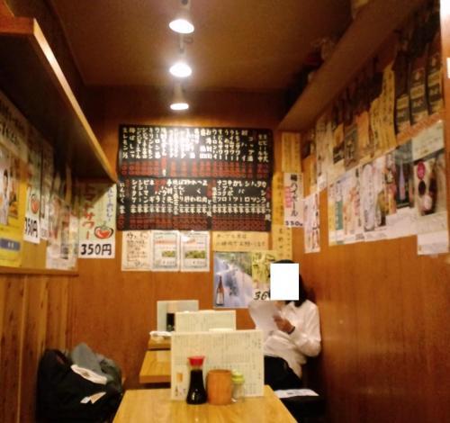 青樹2号店