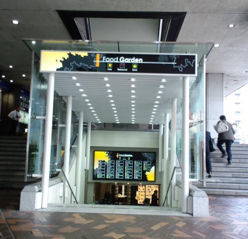 貿易センタービル