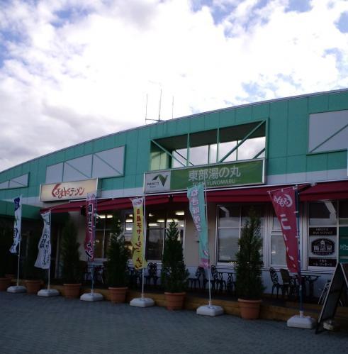 東部湯の丸SA売店